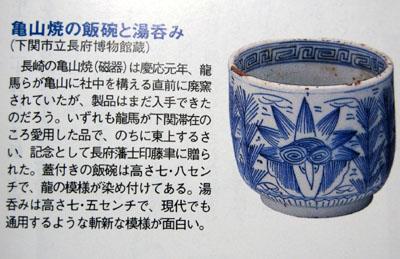 yunomi1