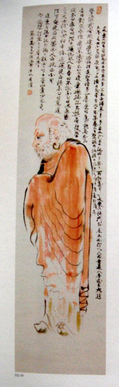 heihachi1