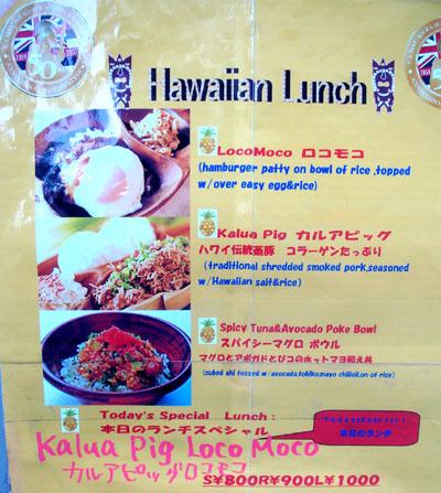 hawai3