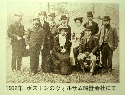 shibusawa3