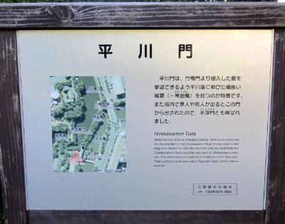 hirakawa1