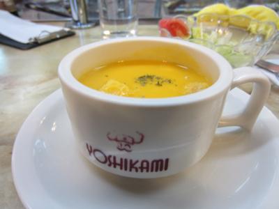 yoshikami2