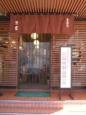 sueyosi1