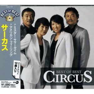 circu2