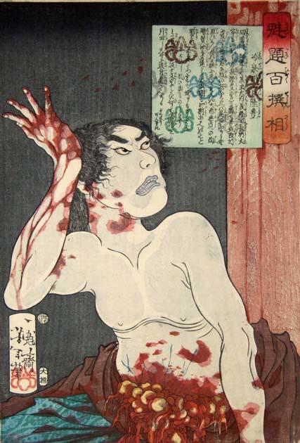 yoshitoshi6