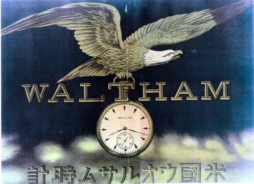 waltham6