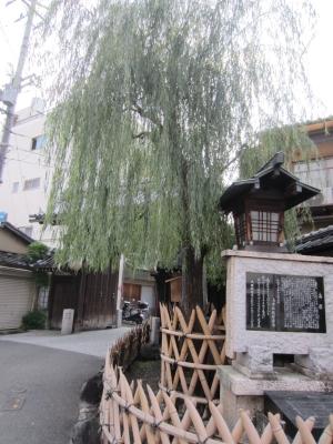 shimabara3