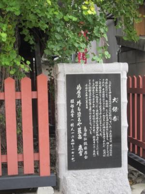 shimabara5