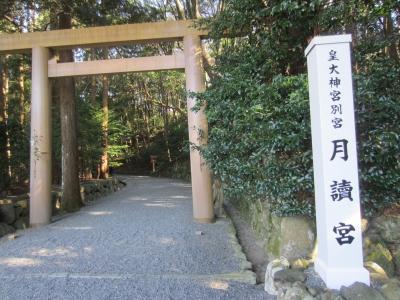 tukiyomi