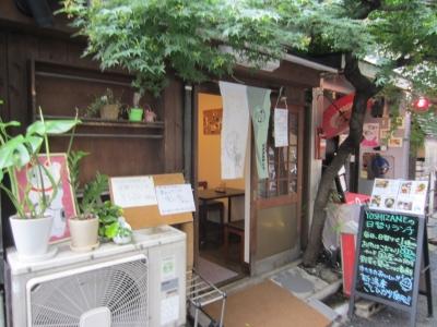yosshizane