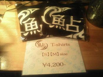 鮎Tシャツ販売中!!