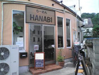 鎌倉 HANABI 店の様子