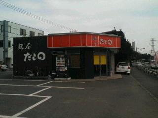 麺屋だし○(だしまる) 店の様子