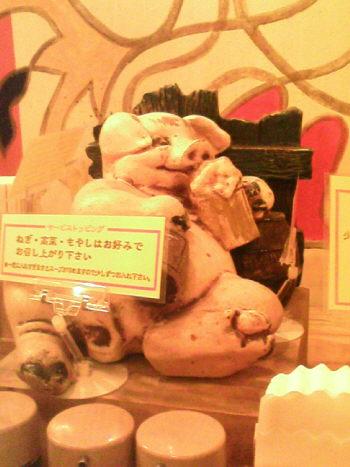 九十九とんこつラーメンの豚さん