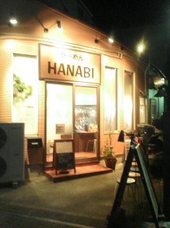 夜のHANABI