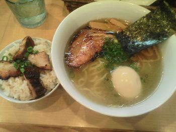海鳴 煮干し拉麺 塩