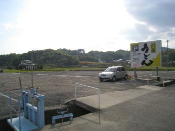 山越駐車場