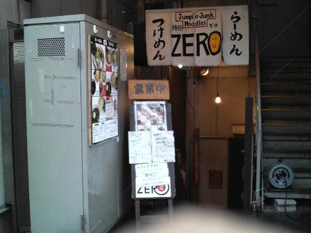 ZERO店
