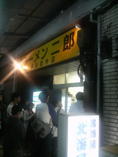 二郎関内店