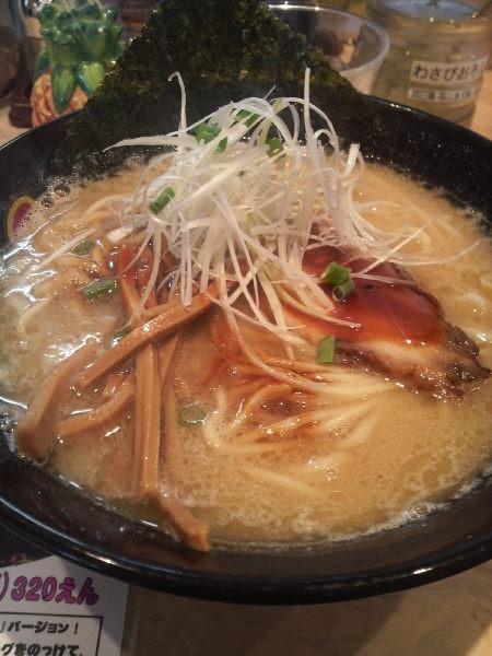 藤沢Ohana 魚豚の牡丹 大盛