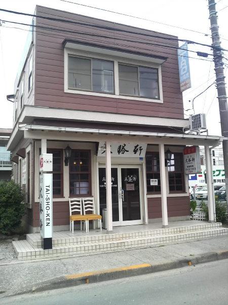 小田原 大勝軒の店の様子