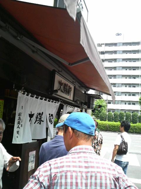 神奈川新町大勝軒