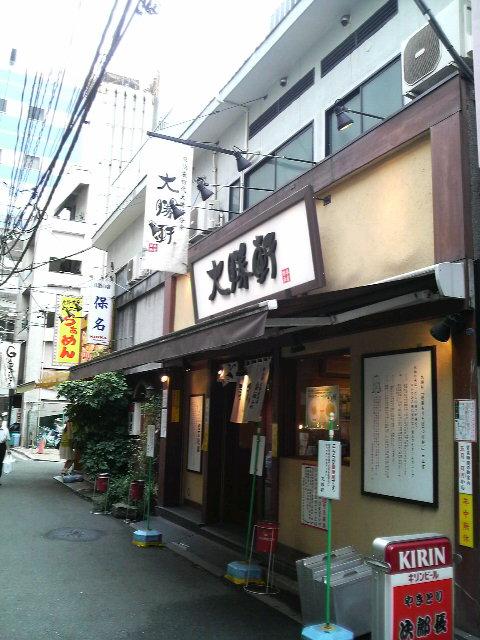 横浜西口大勝軒