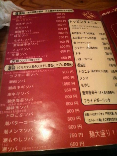 キリン食堂