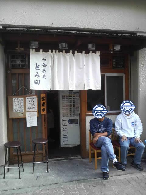 中華蕎麦 とみ田 店の入り口で待つ我々