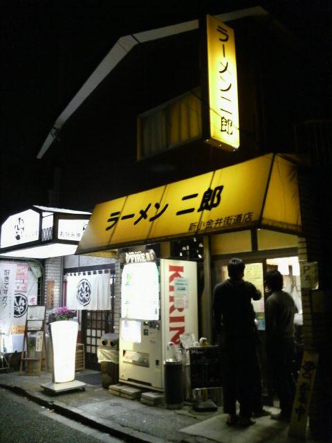 ラーメン二郎 新小金井街道店 店の様子
