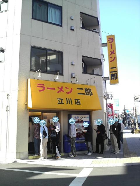 ラーメン二郎 立川店 店の様子