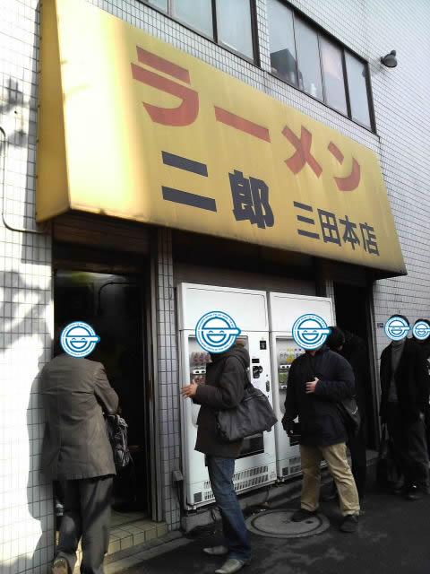 ラーメン二郎三田本店 店の様子
