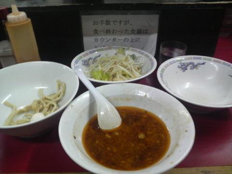 蓮爾(はすみ) 野菜2皿目