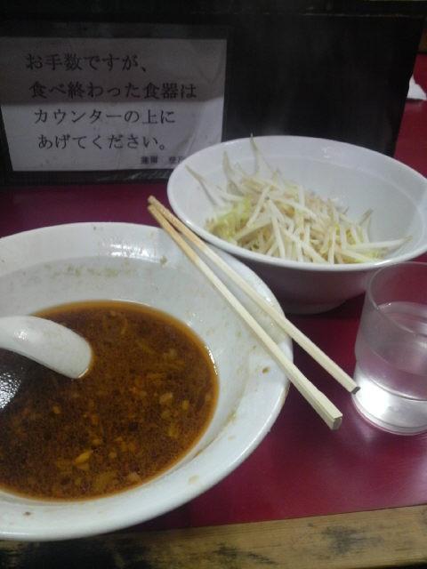 蓮爾(はすみ) 野菜3皿目