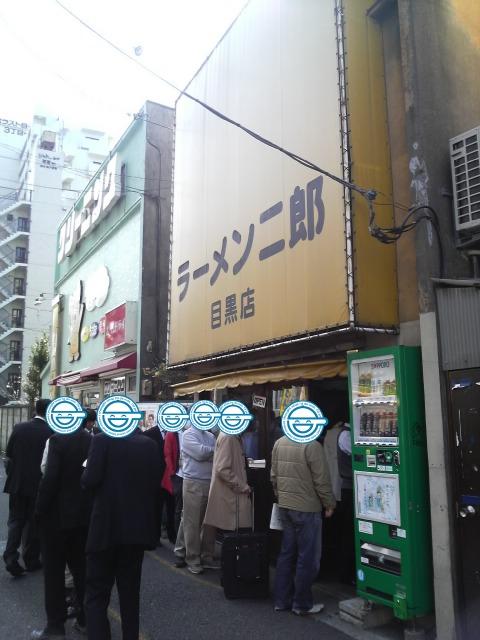 ラーメン二郎 目黒店 店の様子