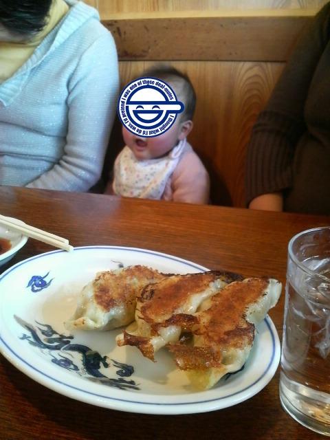 大正麺業 餃子と娘