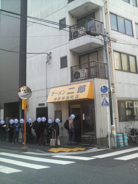 ラーメン二郎神田神保町店 店の様子