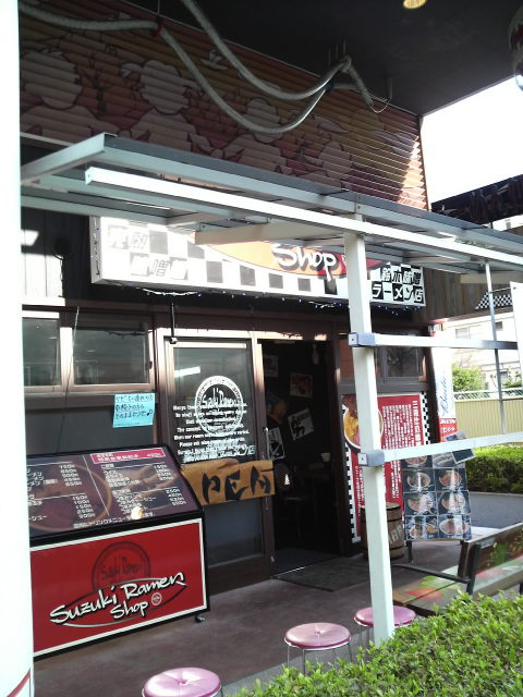 海老名 鈴木味噌ラーメン店 店の様子