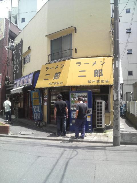 ラーメン二郎 松戸駅前店 店の様子
