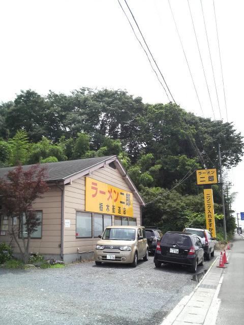 ラーメン二郎栃木街道店 店の様子