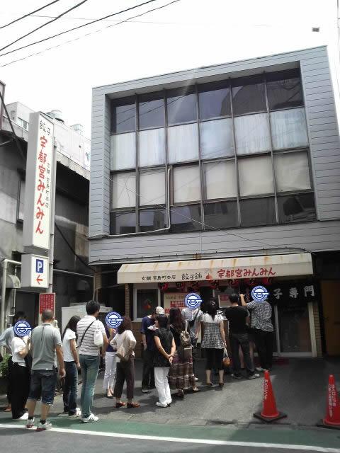 宇都宮餃子みんみん宮島町本店 店の様子