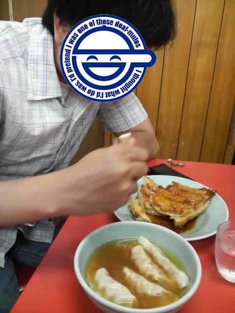 宇都宮餃子みんみん宮島町本店 良く食うマシマシ