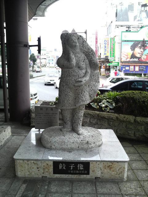 宇都宮餃子みんみん宮島町本店 餃子像