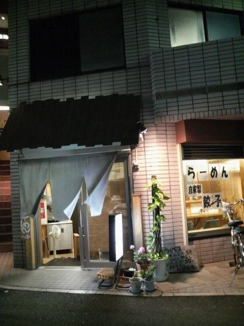 鎌倉 一ふ 店の様子