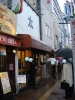 太麺堂 店の様子