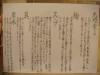 太麺堂の説明