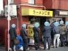 ラーメン二郎品川店 店の様子