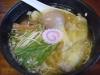 生竜 塩ワンタン麺 味玉
