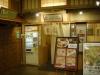 中華そば専門 まるぼし食堂