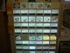 まるぼし食堂 券売機